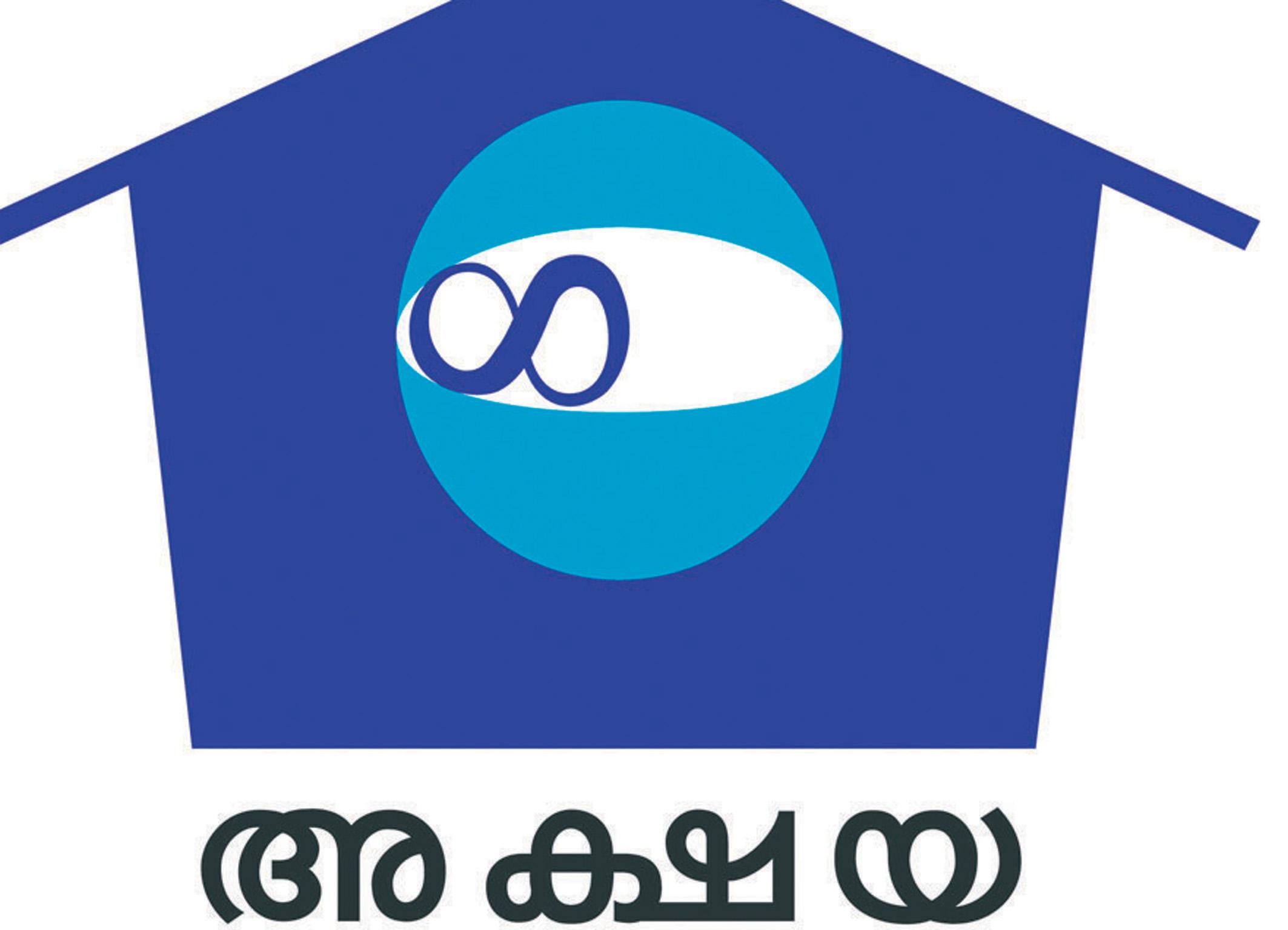 akshaya centers dead or alive akshaya